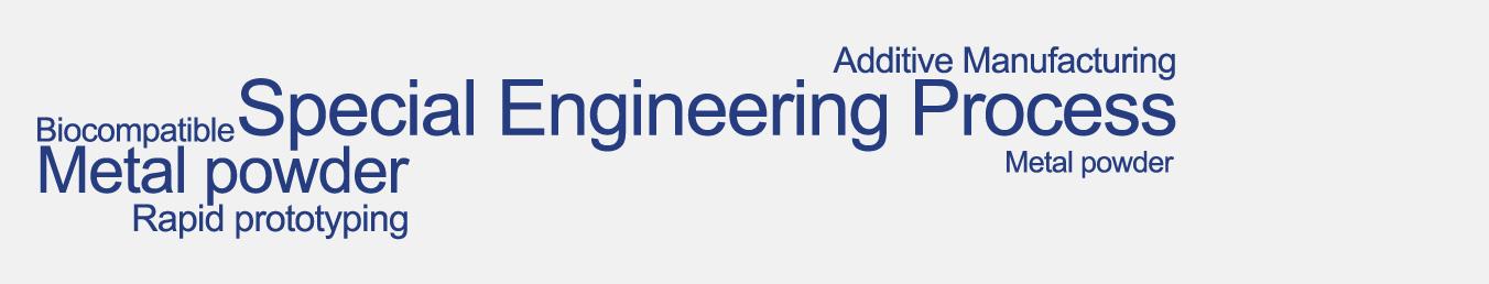 فرآیندهای ویژه مهندسی